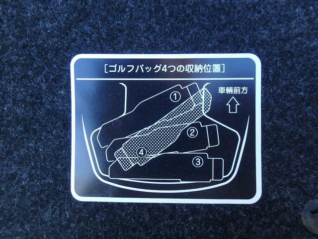 「トヨタ」「マークX」「セダン」「岐阜県」の中古車51