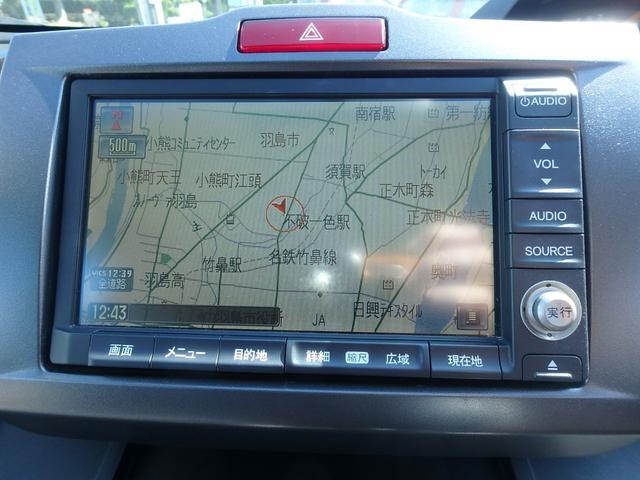「ホンダ」「フリード」「ミニバン・ワンボックス」「岐阜県」の中古車7