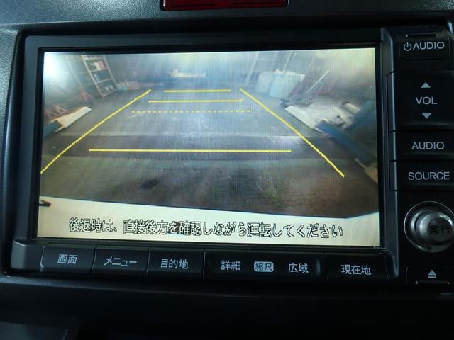 「ホンダ」「フリード」「ミニバン・ワンボックス」「岐阜県」の中古車8