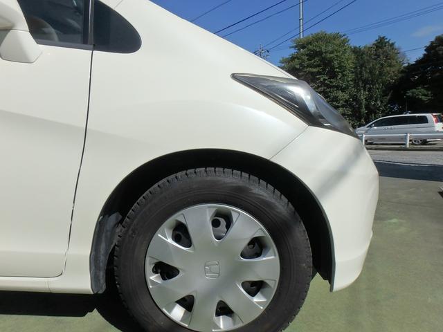 「ホンダ」「フリード」「ミニバン・ワンボックス」「岐阜県」の中古車22