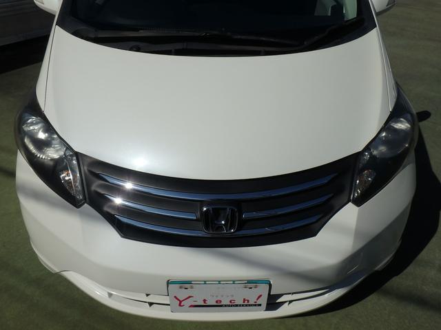 「ホンダ」「フリード」「ミニバン・ワンボックス」「岐阜県」の中古車30