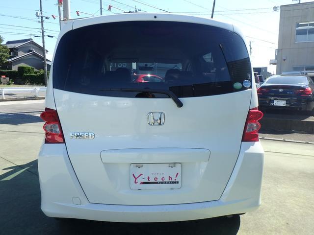 「ホンダ」「フリード」「ミニバン・ワンボックス」「岐阜県」の中古車33