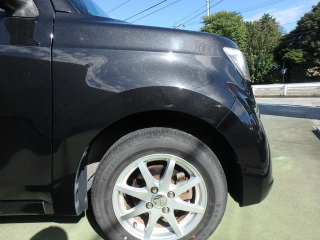 「トヨタ」「bB」「ミニバン・ワンボックス」「岐阜県」の中古車20