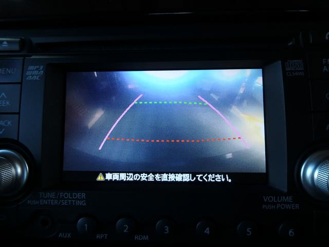 「スズキ」「ソリオ」「ミニバン・ワンボックス」「岐阜県」の中古車8