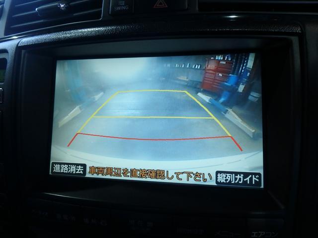 「トヨタ」「クラウン」「セダン」「岐阜県」の中古車9