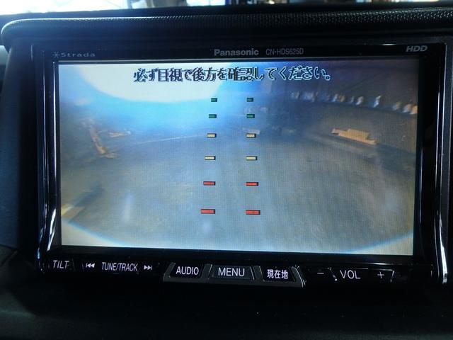 「ホンダ」「ステップワゴン」「ミニバン・ワンボックス」「岐阜県」の中古車7