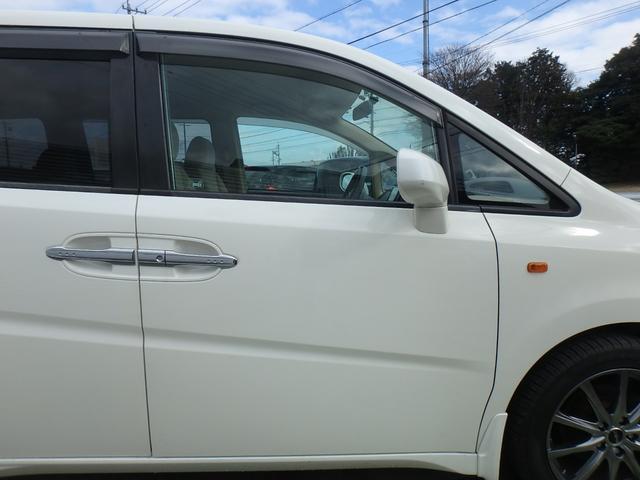 「ホンダ」「ステップワゴン」「ミニバン・ワンボックス」「岐阜県」の中古車27