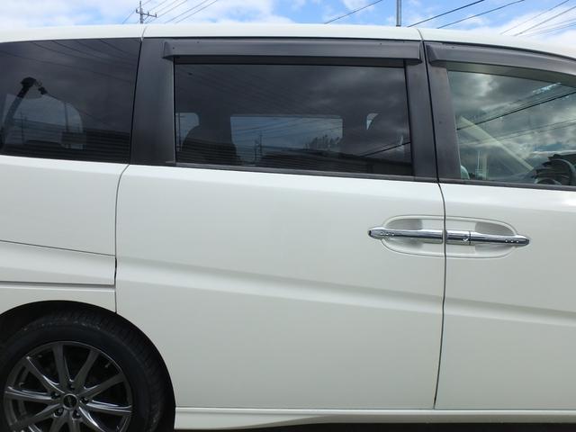 「ホンダ」「ステップワゴン」「ミニバン・ワンボックス」「岐阜県」の中古車28