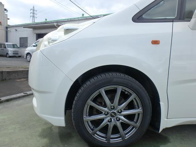 「ホンダ」「ステップワゴン」「ミニバン・ワンボックス」「岐阜県」の中古車31