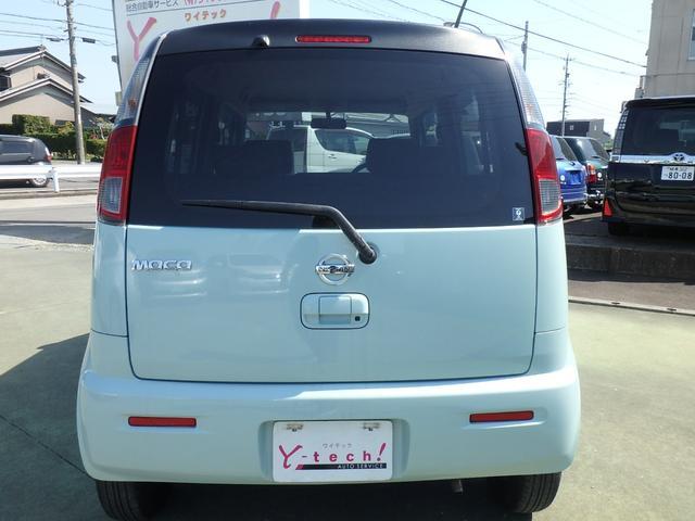 X DVDビデオ/CD再生機能付きデッキ スマートキー プッシュスタート オートエアコン ETC車載器 ダブルエアバッグ ABS 衝突安全ボディ ベンチシート フルフラットシート CVTオートマ(30枚目)