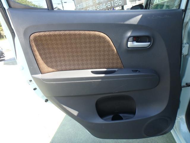 X DVDビデオ/CD再生機能付きデッキ スマートキー プッシュスタート オートエアコン ETC車載器 ダブルエアバッグ ABS 衝突安全ボディ ベンチシート フルフラットシート CVTオートマ(58枚目)