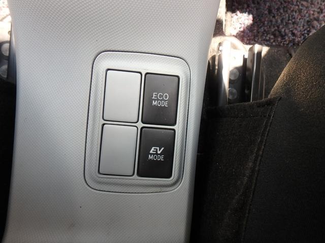 S スマートキー プッシュスタート イクリプスHDDナビ DVDビデオ再生 CD録音 ETC車載器 ダブルエアバッグ ABS 衝突安全ボディ 横滑り防止安全装備(9枚目)