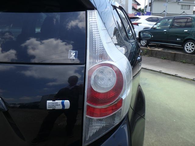 S スマートキー プッシュスタート イクリプスHDDナビ DVDビデオ再生 CD録音 ETC車載器 ダブルエアバッグ ABS 衝突安全ボディ 横滑り防止安全装備(36枚目)