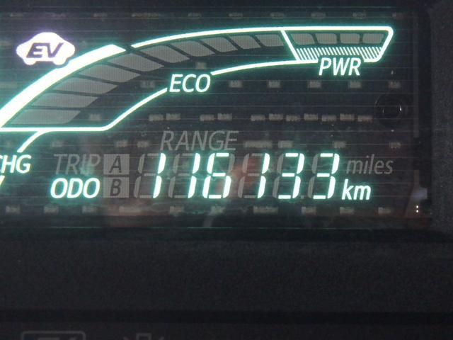 S スマートキー プッシュスタート イクリプスHDDナビ DVDビデオ再生 CD録音 ETC車載器 ダブルエアバッグ ABS 衝突安全ボディ 横滑り防止安全装備(42枚目)