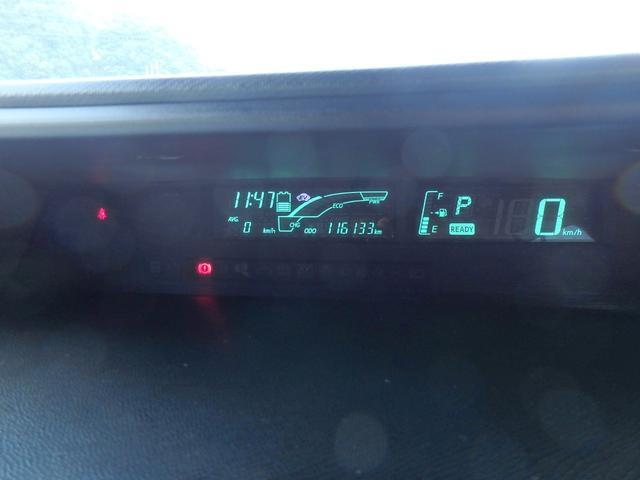 S スマートキー プッシュスタート イクリプスHDDナビ DVDビデオ再生 CD録音 ETC車載器 ダブルエアバッグ ABS 衝突安全ボディ 横滑り防止安全装備(46枚目)