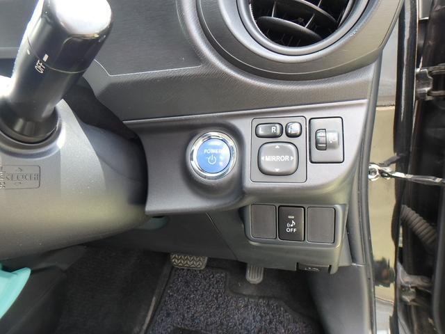 S スマートキー プッシュスタート イクリプスHDDナビ DVDビデオ再生 CD録音 ETC車載器 ダブルエアバッグ ABS 衝突安全ボディ 横滑り防止安全装備(53枚目)