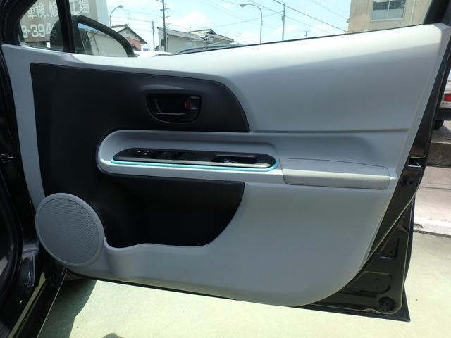 S スマートキー プッシュスタート イクリプスHDDナビ DVDビデオ再生 CD録音 ETC車載器 ダブルエアバッグ ABS 衝突安全ボディ 横滑り防止安全装備(57枚目)