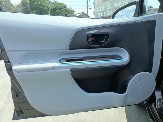 S スマートキー プッシュスタート イクリプスHDDナビ DVDビデオ再生 CD録音 ETC車載器 ダブルエアバッグ ABS 衝突安全ボディ 横滑り防止安全装備(58枚目)
