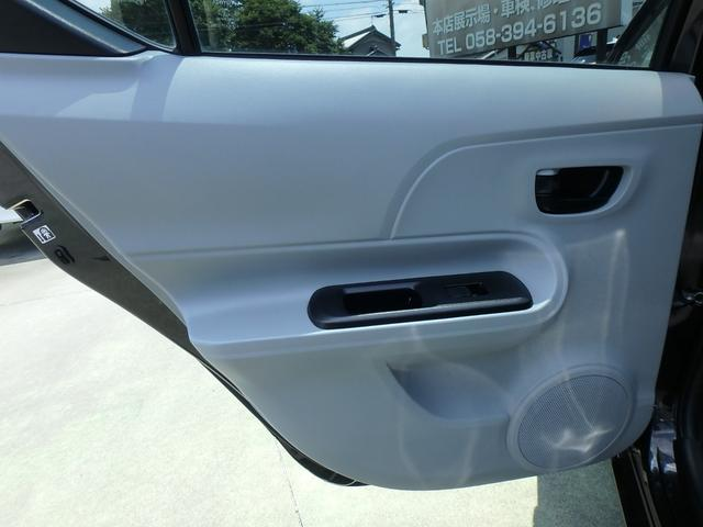 S スマートキー プッシュスタート イクリプスHDDナビ DVDビデオ再生 CD録音 ETC車載器 ダブルエアバッグ ABS 衝突安全ボディ 横滑り防止安全装備(60枚目)