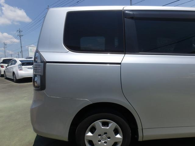 トランス-X タープ/マット付車中泊仕様車 デッキボード 5人乗り4ナンバー登録可 ダブルエアコン 純正HIDヘッドライト ナビ ワンセグテレビ DVDビデオ再生 ETC車載器 Wエアバッグ ABS(35枚目)