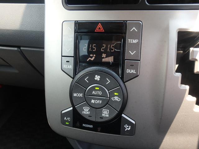 トランス-X タープ/マット付車中泊仕様車 デッキボード 5人乗り4ナンバー登録可 ダブルエアコン 純正HIDヘッドライト ナビ ワンセグテレビ DVDビデオ再生 ETC車載器 Wエアバッグ ABS(64枚目)