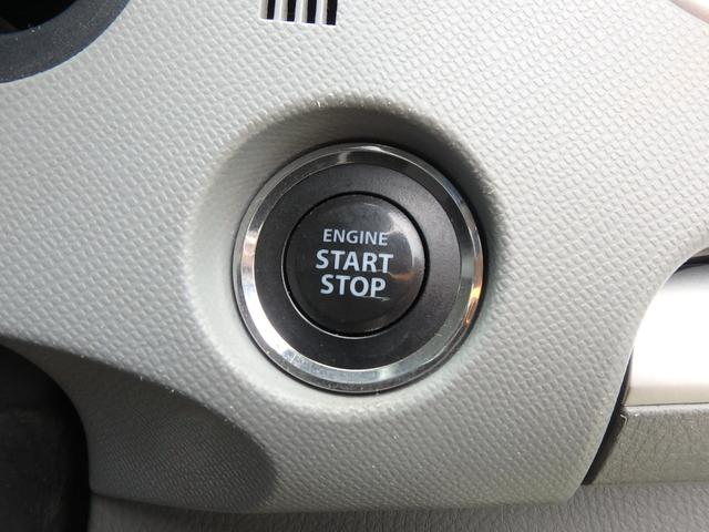 FXリミテッド スマートキー プッシュスタート タイヤ4本新品付き 純正エアロ 14インチアルミホイール ダブルエアバッグ ABS 衝突安全ボディ フロントベンチシート フルフラットシート(5枚目)