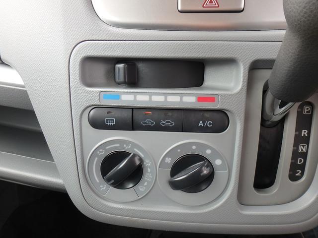 FXリミテッド スマートキー プッシュスタート タイヤ4本新品付き 純正エアロ 14インチアルミホイール ダブルエアバッグ ABS 衝突安全ボディ フロントベンチシート フルフラットシート(50枚目)