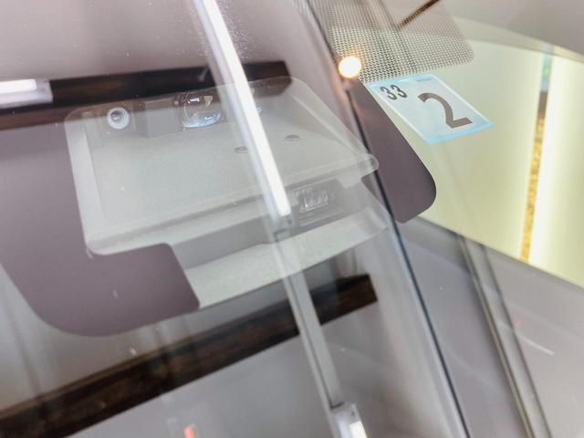 Si 福祉車両 サイドリフトアップシート 両側電動スライドドア スマートキー ナビ TV(フルセグ) DVD再生 Bluetooth接続 後席モニター ETC 衝突被害軽減システム オートマチックハイビーム(38枚目)