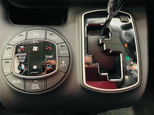 Si 福祉車両 サイドリフトアップシート 両側電動スライドドア スマートキー ナビ TV(フルセグ) DVD再生 Bluetooth接続 後席モニター ETC 衝突被害軽減システム オートマチックハイビーム(46枚目)