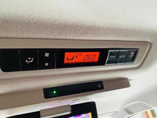 Si 福祉車両 サイドリフトアップシート 両側電動スライドドア スマートキー ナビ TV(フルセグ) DVD再生 Bluetooth接続 後席モニター ETC 衝突被害軽減システム オートマチックハイビーム(48枚目)