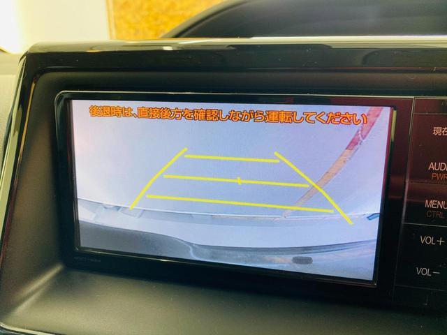 Si 福祉車両 サイドリフトアップシート 両側電動スライドドア スマートキー ナビ TV(フルセグ) DVD再生 Bluetooth接続 後席モニター ETC 衝突被害軽減システム オートマチックハイビーム(51枚目)