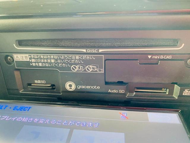 Si 福祉車両 サイドリフトアップシート 両側電動スライドドア スマートキー ナビ TV(フルセグ) DVD再生 Bluetooth接続 後席モニター ETC 衝突被害軽減システム オートマチックハイビーム(52枚目)