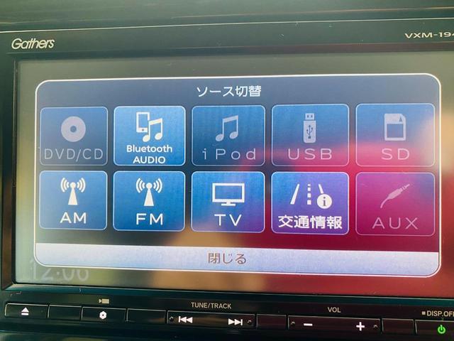スパーダ ホンダセンシング 福祉車両 サイドリフトアップシート 車線逸脱 横滑り防止装置 ナビTV オートエアコン バックカメラ 両側電動SD 禁煙 オートライト DVD スマートキー フルセグ ETC Wエアコン ABS(16枚目)