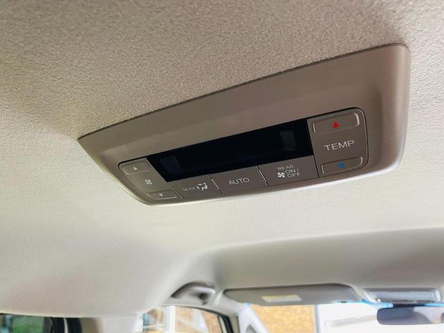 スパーダ ホンダセンシング 福祉車両 サイドリフトアップシート 車線逸脱 横滑り防止装置 ナビTV オートエアコン バックカメラ 両側電動SD 禁煙 オートライト DVD スマートキー フルセグ ETC Wエアコン ABS(30枚目)
