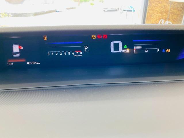 スパーダ ホンダセンシング 福祉車両 サイドリフトアップシート 車線逸脱 横滑り防止装置 ナビTV オートエアコン バックカメラ 両側電動SD 禁煙 オートライト DVD スマートキー フルセグ ETC Wエアコン ABS(35枚目)