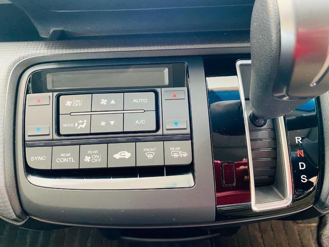 スパーダ ホンダセンシング 福祉車両 サイドリフトアップシート 車線逸脱 横滑り防止装置 ナビTV オートエアコン バックカメラ 両側電動SD 禁煙 オートライト DVD スマートキー フルセグ ETC Wエアコン ABS(38枚目)