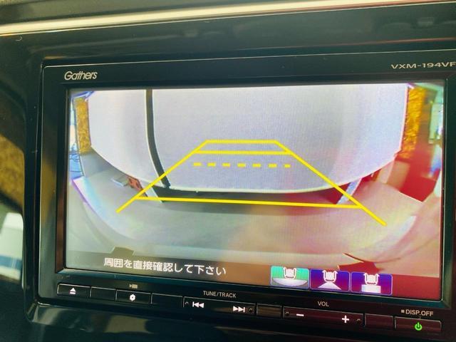 スパーダ ホンダセンシング 福祉車両 サイドリフトアップシート 車線逸脱 横滑り防止装置 ナビTV オートエアコン バックカメラ 両側電動SD 禁煙 オートライト DVD スマートキー フルセグ ETC Wエアコン ABS(42枚目)