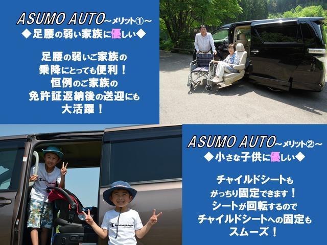 2.5X 福祉車両 サイドリフトアップチルトシート 両側電動スライドドア ツインムーンルーフ スペアタイヤ リヤクロストラフィックオートブレーキ BSM デジタルインナーミラー Bluetooth 未使用(5枚目)