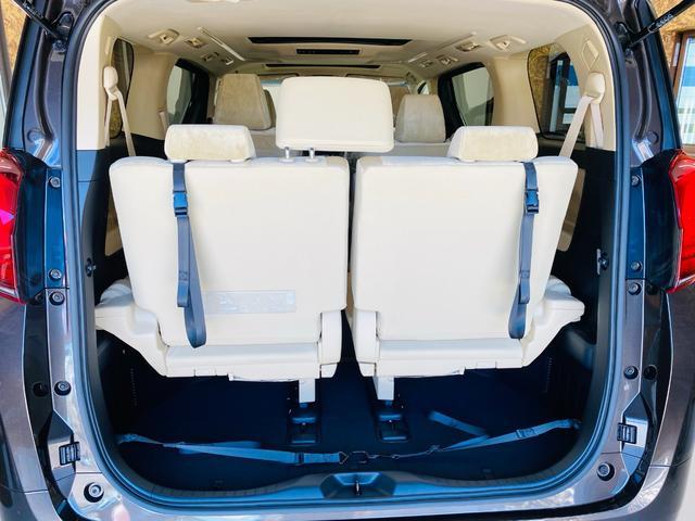 2.5X 福祉車両 サイドリフトアップチルトシート 両側電動スライドドア ツインムーンルーフ スペアタイヤ リヤクロストラフィックオートブレーキ BSM デジタルインナーミラー Bluetooth 未使用(26枚目)