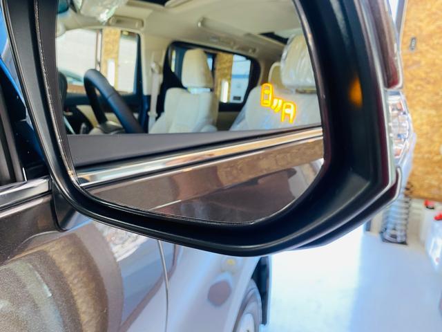 2.5X 福祉車両 サイドリフトアップチルトシート 両側電動スライドドア ツインムーンルーフ スペアタイヤ リヤクロストラフィックオートブレーキ BSM デジタルインナーミラー Bluetooth 未使用(34枚目)
