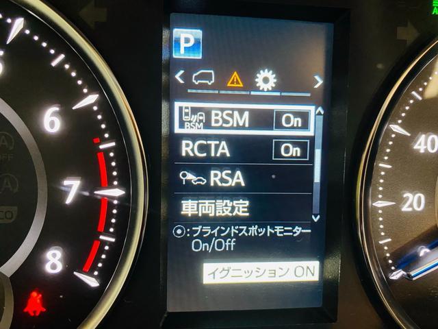 2.5X 福祉車両 サイドリフトアップチルトシート 両側電動スライドドア ツインムーンルーフ スペアタイヤ リヤクロストラフィックオートブレーキ BSM デジタルインナーミラー Bluetooth 未使用(67枚目)