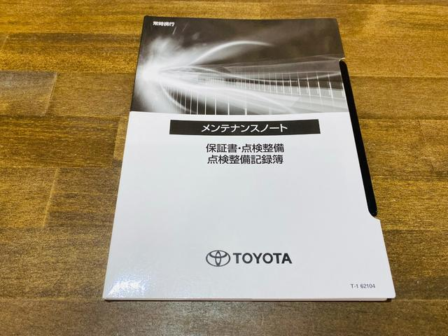2.5X 福祉車両 サイドリフトアップチルトシート 両側電動スライドドア ツインムーンルーフ スペアタイヤ リヤクロストラフィックオートブレーキ BSM デジタルインナーミラー Bluetooth 未使用(78枚目)