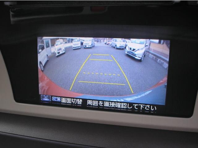 「ホンダ」「N-ONE」「コンパクトカー」「宮城県」の中古車9