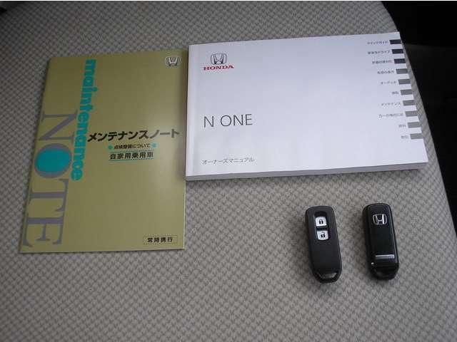 「ホンダ」「N-ONE」「コンパクトカー」「宮城県」の中古車20