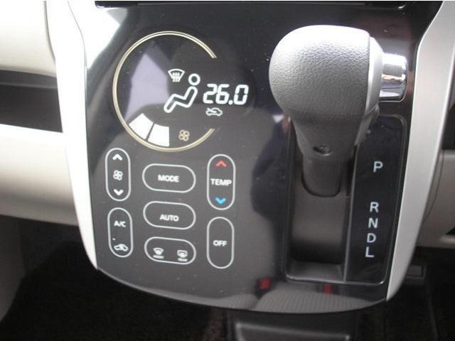 「日産」「デイズ」「コンパクトカー」「宮城県」の中古車11