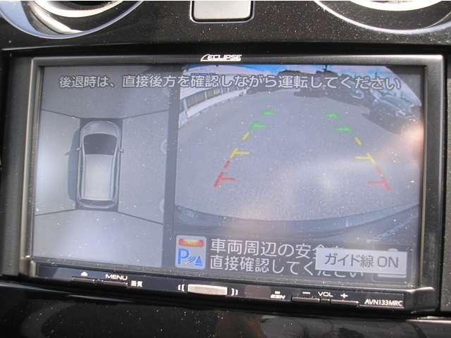 1.2 X DIG-S レンタUP(12枚目)