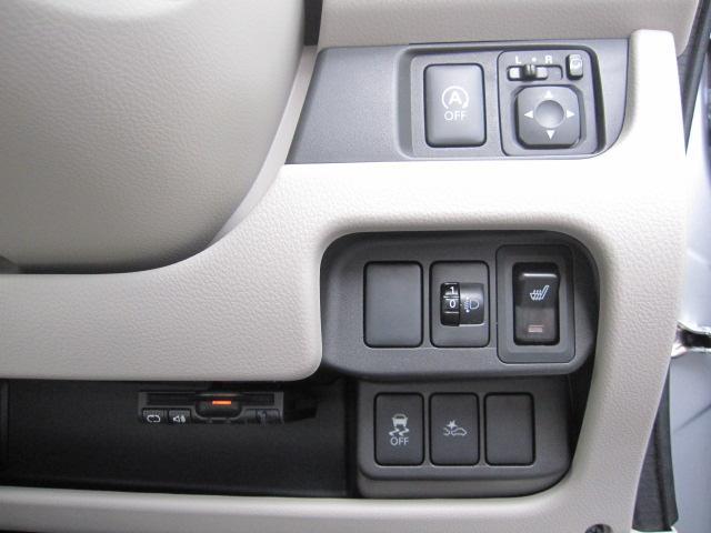 日産 デイズ X 4WD 全周囲カメラ対応メモリーナビ 禁煙社有車UP