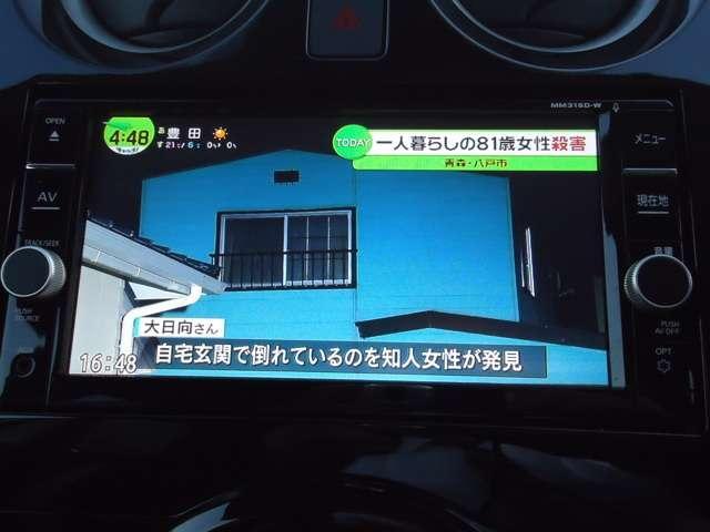 「日産」「ノート」「コンパクトカー」「三重県」の中古車6