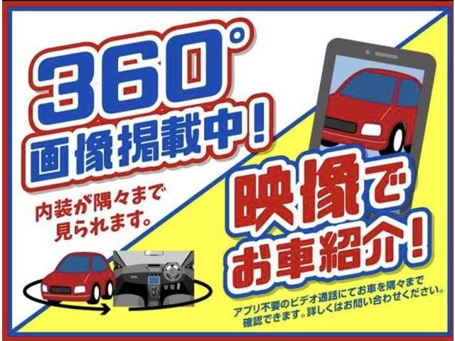 660 X Vセレクション +SafetyII 衝突被害軽減ブレーキ付(3枚目)