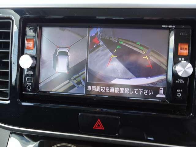 660 X Vセレクション +SafetyII 衝突被害軽減ブレーキ付(9枚目)